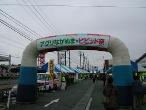 20131109_0006
