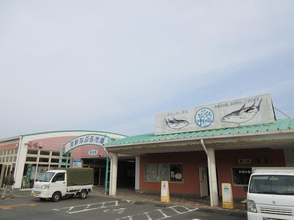 浜名湖 ドライブ